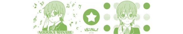 黄緑色のプリント柄の和子バージョンは星のマーク入り