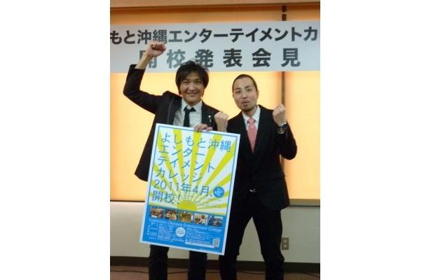 会見後のフォトセッションで「お父さんやお母さんの借金を返せるチャンス!」とアピールした真栄田