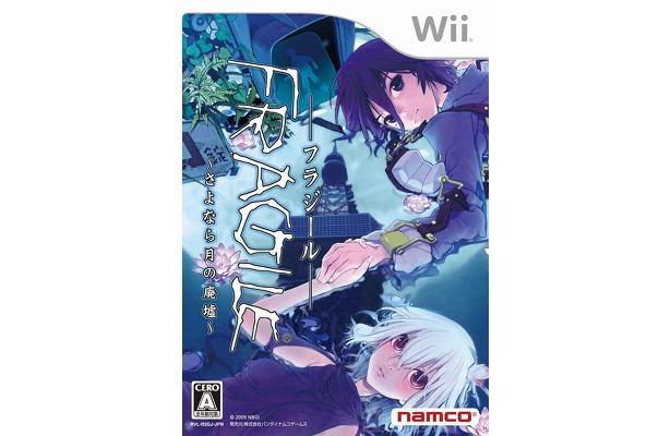 Wii用ロールプレイングゲーム「FRAGILE 〜さよならの月の廃墟〜」