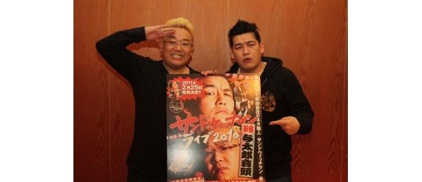 ライブDVD「サンドウィッチマン ライブ2010~新宿与太郎音頭~」で単独取材に応じたサンドウィッチマン