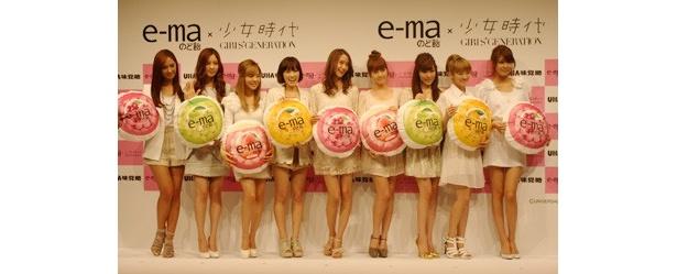 少女時代の出演する「e-maのど飴」新CMは、2月26日(土)より全国放映開始