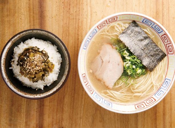 久留米ラーメン道 麺志 / ラーメンセット