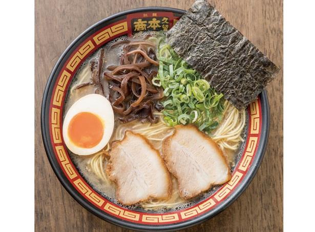 拉麵 久留米  本田商店 / ホンダラーメン1号「純味」