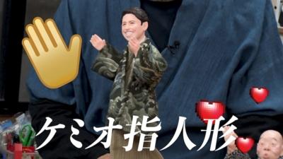 【写真】ケミオ指人形