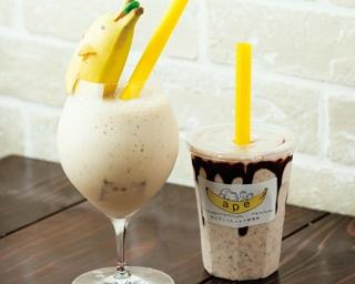 タピオカの次は、バナナジュースが流行る!?愛知で今行くべき2店を紹介