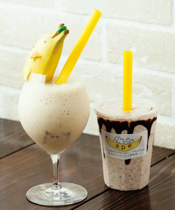 <バナナ>「純生バナナチョコレート」(右 486円)、「純生バナナイルカジュース」(左 594円) /「Ape Mamma Mia(エイプ マンマ ミーア) なんてこったバナナ研究所」(名古屋市中区)