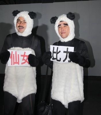 中には、パンダの着ぐるみに身を包んだ人まで登場!