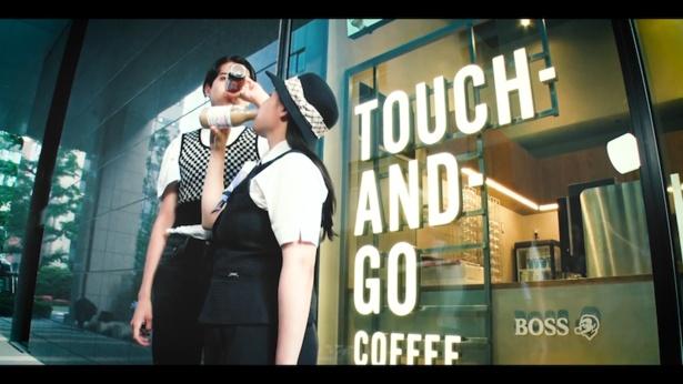 【勝手に世界遺産委員会 第8回】「LINEで名前入れてオリジナルコーヒー作れるって完全に革命」な「TOUCH-AND-GO COFFEE」
