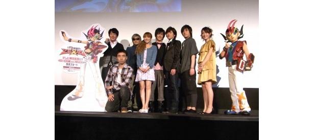 アニメ「遊☆戯☆王ZEXAL(ゼアル)」の製作発表会に出席した出演者たち