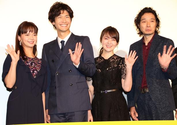 斉藤和義の生歌披露に会場からも大歓声!