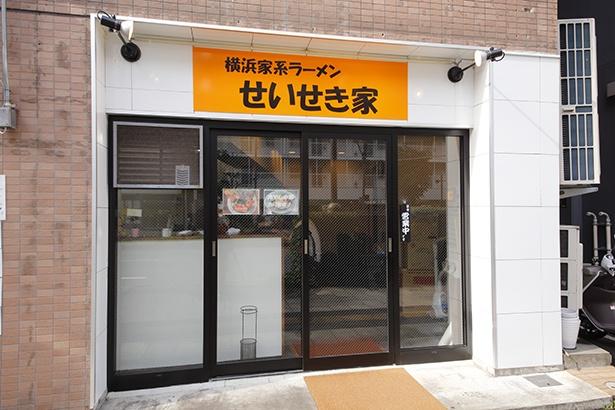 川崎街道沿いに立つ店。学生はラーメンが100円引きに!