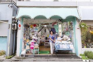 荻窪で唯一のベビー&マタニティー専門店「KITTY(キテイー)」