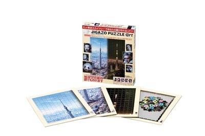 「ジガゾーパズルアート 東京スカイツリー(R)」(2520円)