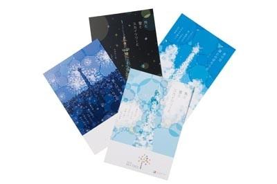 「東京スカイツリー(R) ポストカード」(4枚入り/500円)