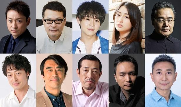 有岡大貴、早見あかり、田中哲司ら10名の追加キャストが発表!