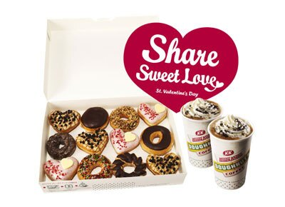 テーマは「Share Sweet Love」、愛する人たちみんなで楽しくシェアして過ごそう