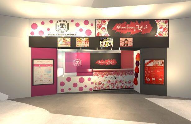 福岡の博多店は、ピンクのドットがかわいい壁紙が目印