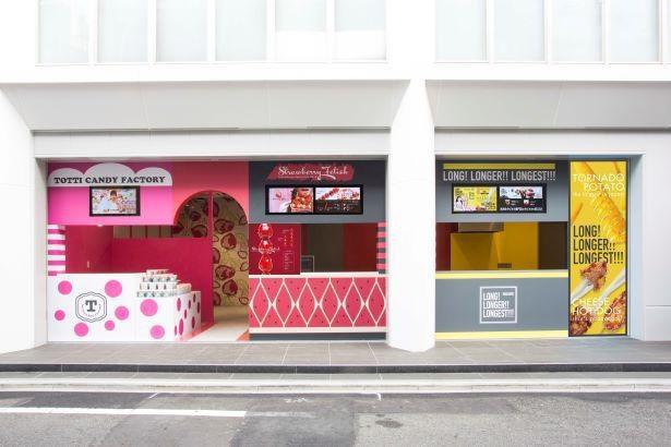 名古屋の大須店はピンクがポイント