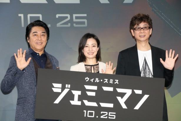『ジェミニマン』の公開アフレコイベントが開催
