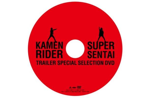 劇場予告が収録された特典DVD