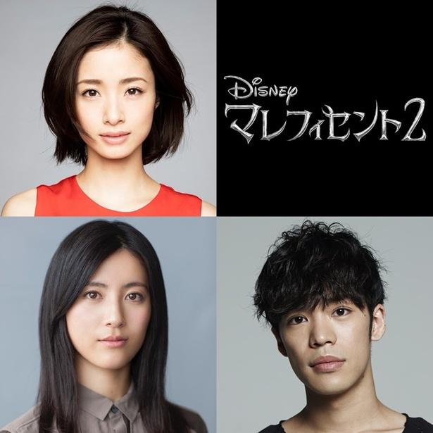 前作出演キャストの続投&新たな俳優陣が決定!