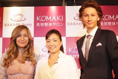 JOYとSophia姉弟そろって「KOMAKIラウンジ」のイメージキャラクターに就任
