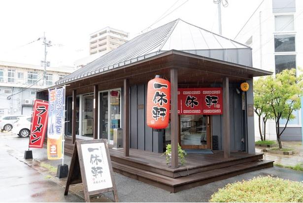 「一休軒 呉服元町店」の外観