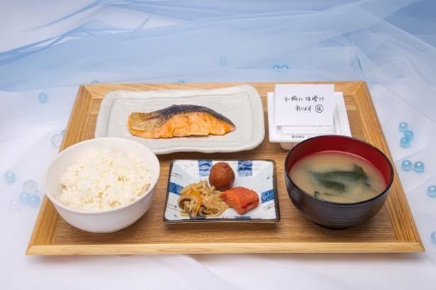 「帆高のお手製 朝食セット」(税抜1390円)