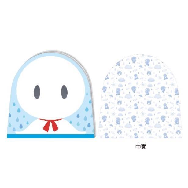 「てるてる凪のメモ帳」(税抜800円)