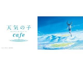 東京・大阪に「天気の子カフェ」!メニューの完成度がすごい