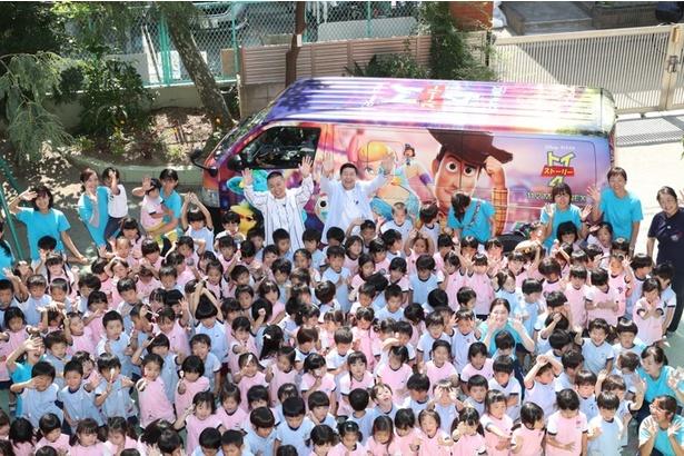 幼稚園で行われたラッピングカーの出発式にチョコレートプラネットが参加!