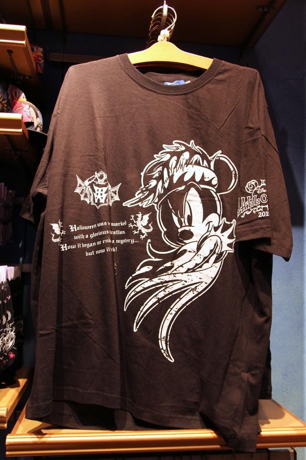 ハーバーショー「フェスティバル・オブ・ミスティーク」に出演するミッキーマウスが大胆にデザインされた「Tシャツ」(S、M、L、LL/各2600円)