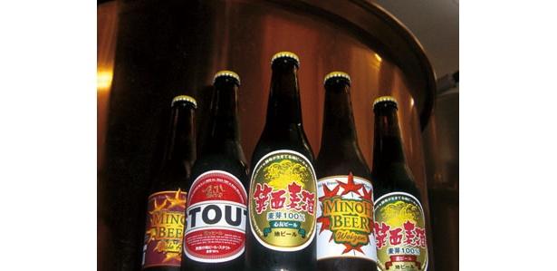 地ビールの雄「箕面ビール」も登場