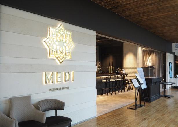 「グローバルゲート」内にあるフレンチレストラン /「MEDI」(名古屋市中村区)