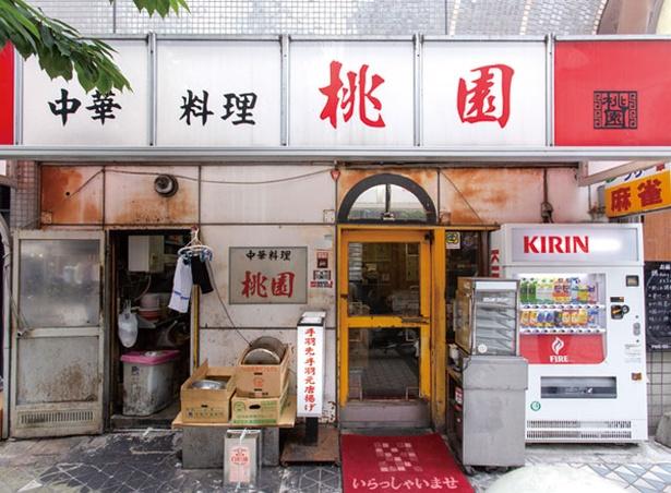 中華料理 桃園 / 台湾人の初代が創業して65年