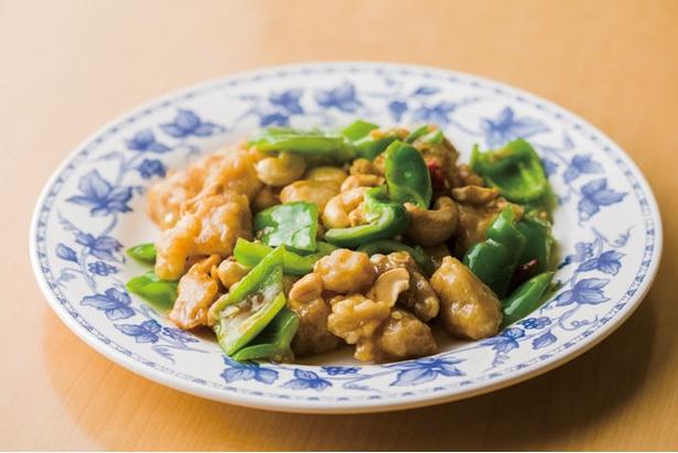 オイスターソースで味をまとめた鶏肉のカシューナッツ 辛子炒め(650円) / 山東料理 瑛琳
