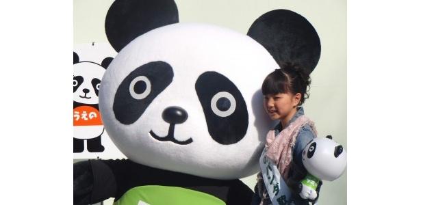 「とてもかわいいキャラクターもできたので、うえのパンダといっしょによろしくお願いします」とメッセージを送った