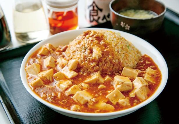 知味観 / 空腹で来店を!炒飯×麻婆豆腐のコンボ「ヤング」(580円)