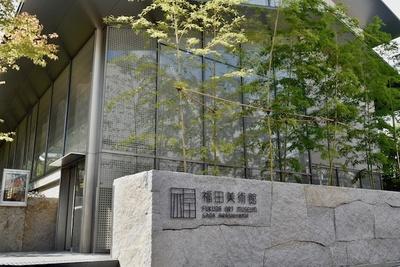 京都・嵐山に福田美術館がオープン