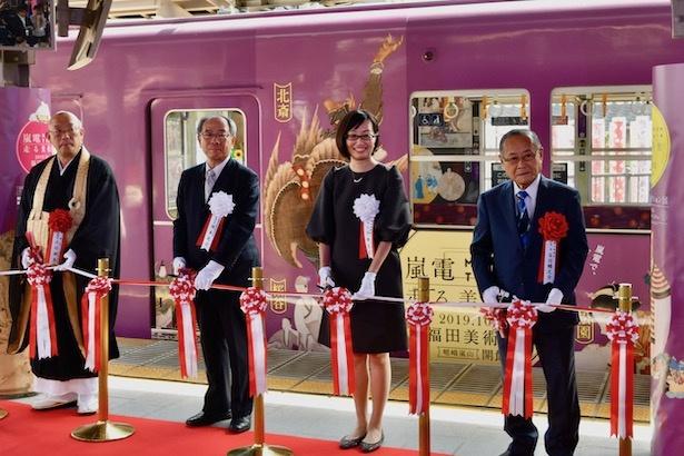 嵐山駅で運行開始記念式が行われた