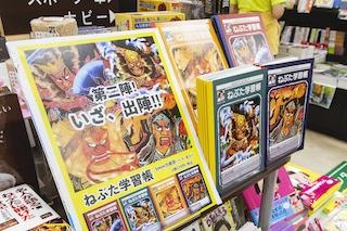 書籍・音楽・文具とカルチャーを集約&発信する「成田本店しんまち店」