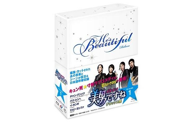 昨年発売のDVDでは編集・カットされたシーンが復活、また昨年にはなかった日本語吹替も収録したブルーレイが発売