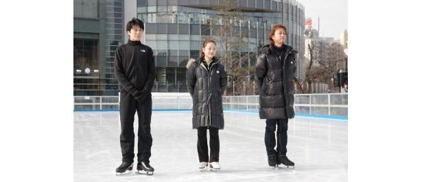 荒川さんをサポートする講師陣もアイスショーで活躍するプロスケーター