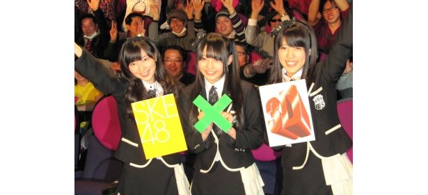 イベントに登場したSKE48の大矢真那、木崎ゆりあ、平田璃香子(写真左から)