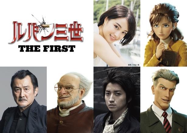 広瀬すずはルパンに恋するヒロインとして、吉田鋼太郎と藤原竜也は悪役としてルパンに挑む!