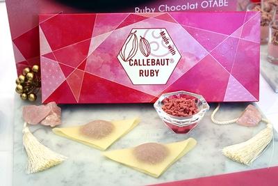 【写真】京都銘菓「おたべ」にルビーチョコレートを使用した「ルビーショコラのおたべ」