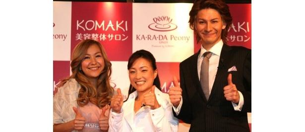 「KOMAKI Lounge」のオープンイベントに出席したSophia、KOMAKI、JOY(写真左から)