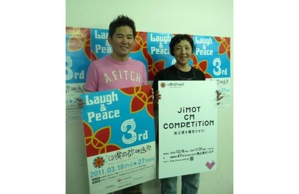 2/28に沖縄市で行われた「JIMOT CM CONPETITION 沖縄県CM撮影」の記者会見の様子