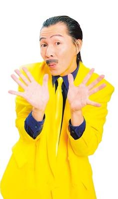 吉本お笑いステージでは、吉本新喜劇のアキらが登場