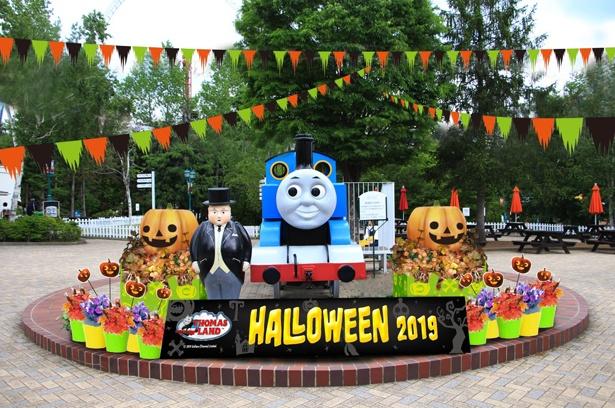 10月12日(土)~14日(月・祝)は「ドキドキゆかいなショータイム」にトップハム・ハット卿も登場し、ハロウィンを盛り上げる